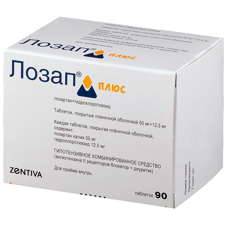lozap magas vérnyomás ellen)