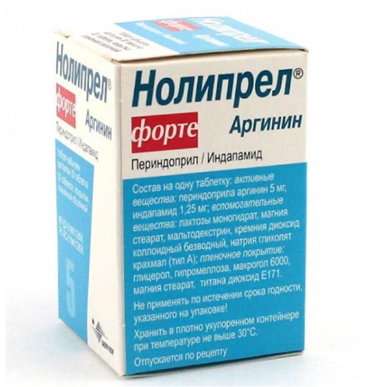 tanácsot adhat a magas vérnyomás kezelésére szolgáló gyógyszerről)