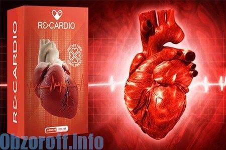 otthoni magas vérnyomás kezelésére szolgáló eszközök)