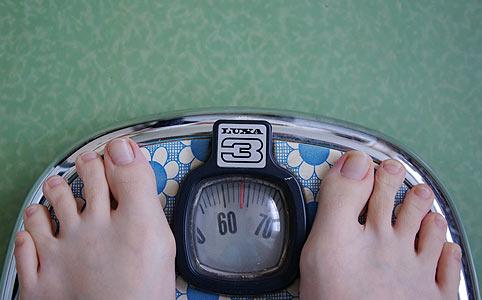 cukorbetegség magas vérnyomás elhízás)