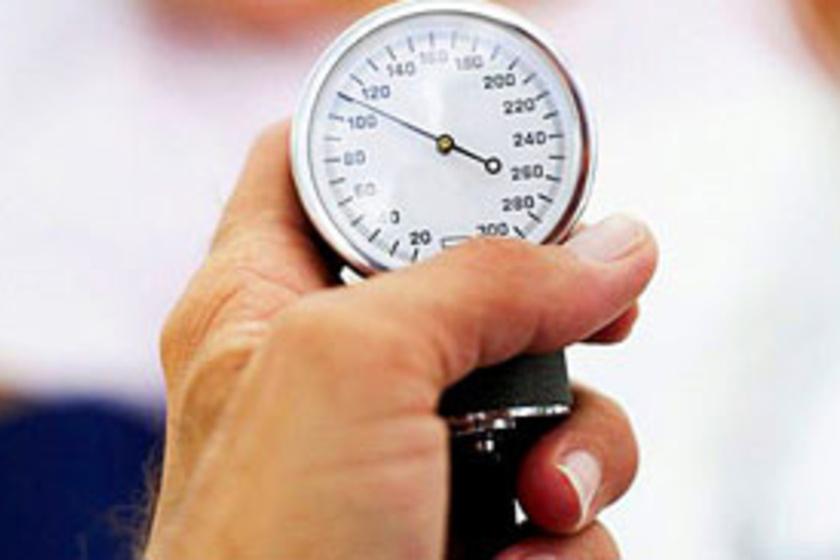Ananyeva magas vérnyomás a legjobb kezelési módszerek