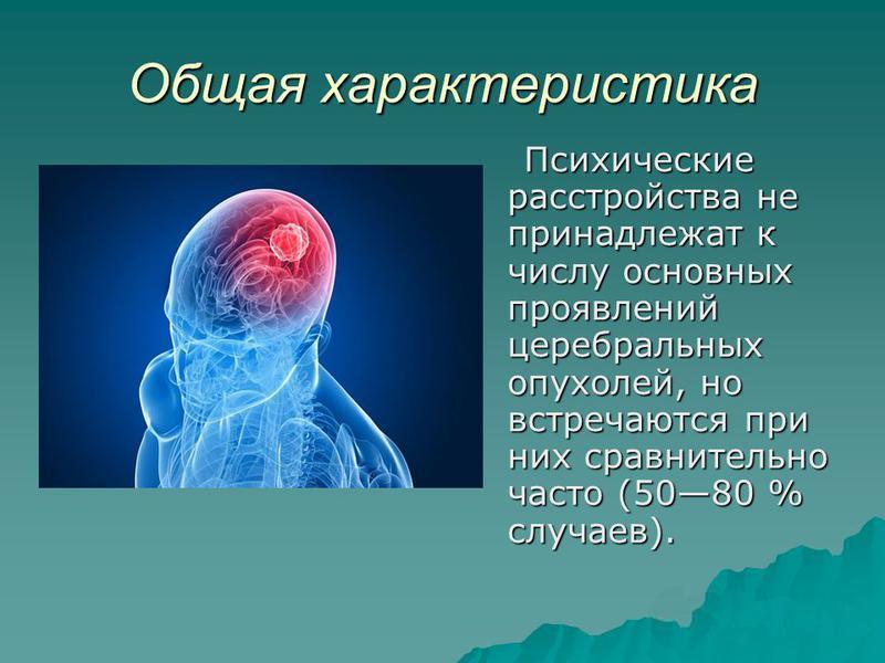 BISOGAMMA 10 mg filmtabletta