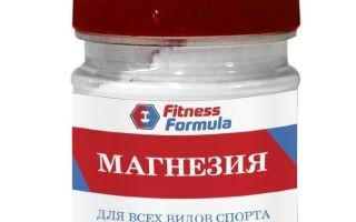 magnézia magas vérnyomásban)