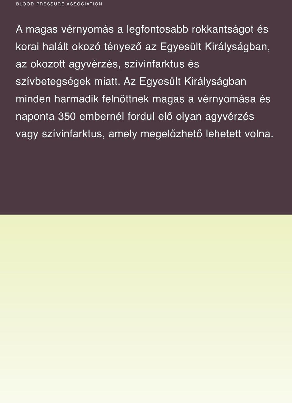 Magyar Nemzeti Szívalapítvány - Dokumentumok