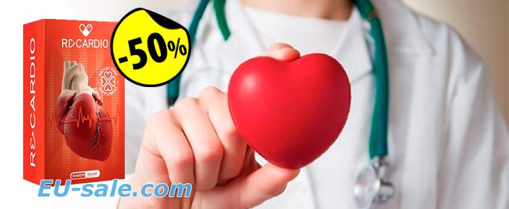 orvosság magas vérnyomás és érrendszeri tisztítás ellen)