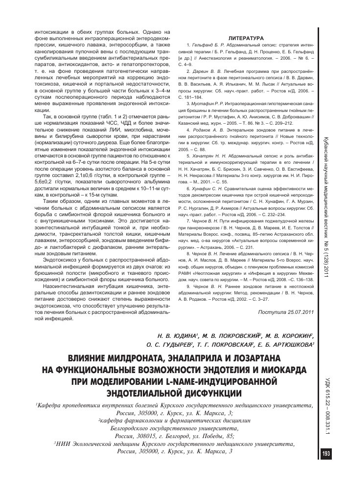 l-karnitin hipertónia)