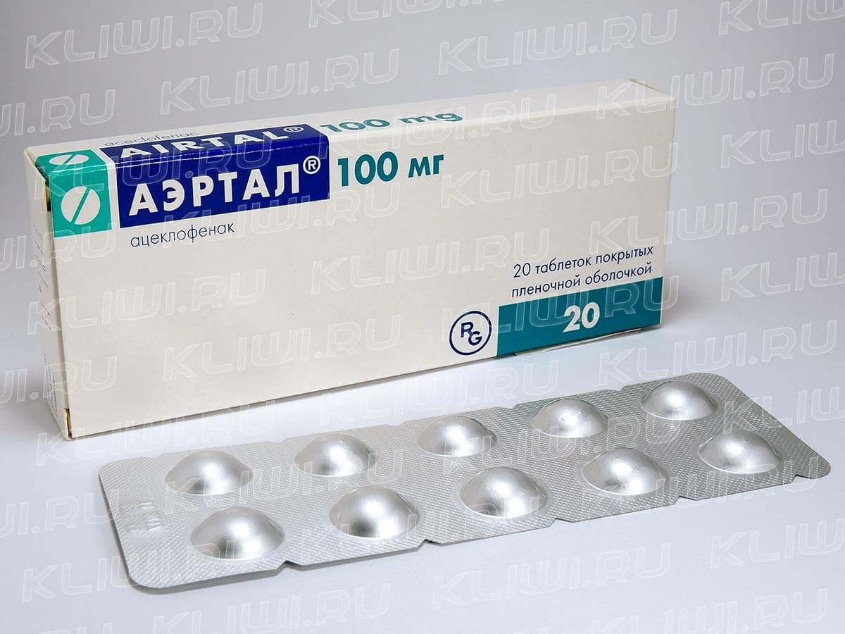 VIAGRA 100 mg filmtabletta