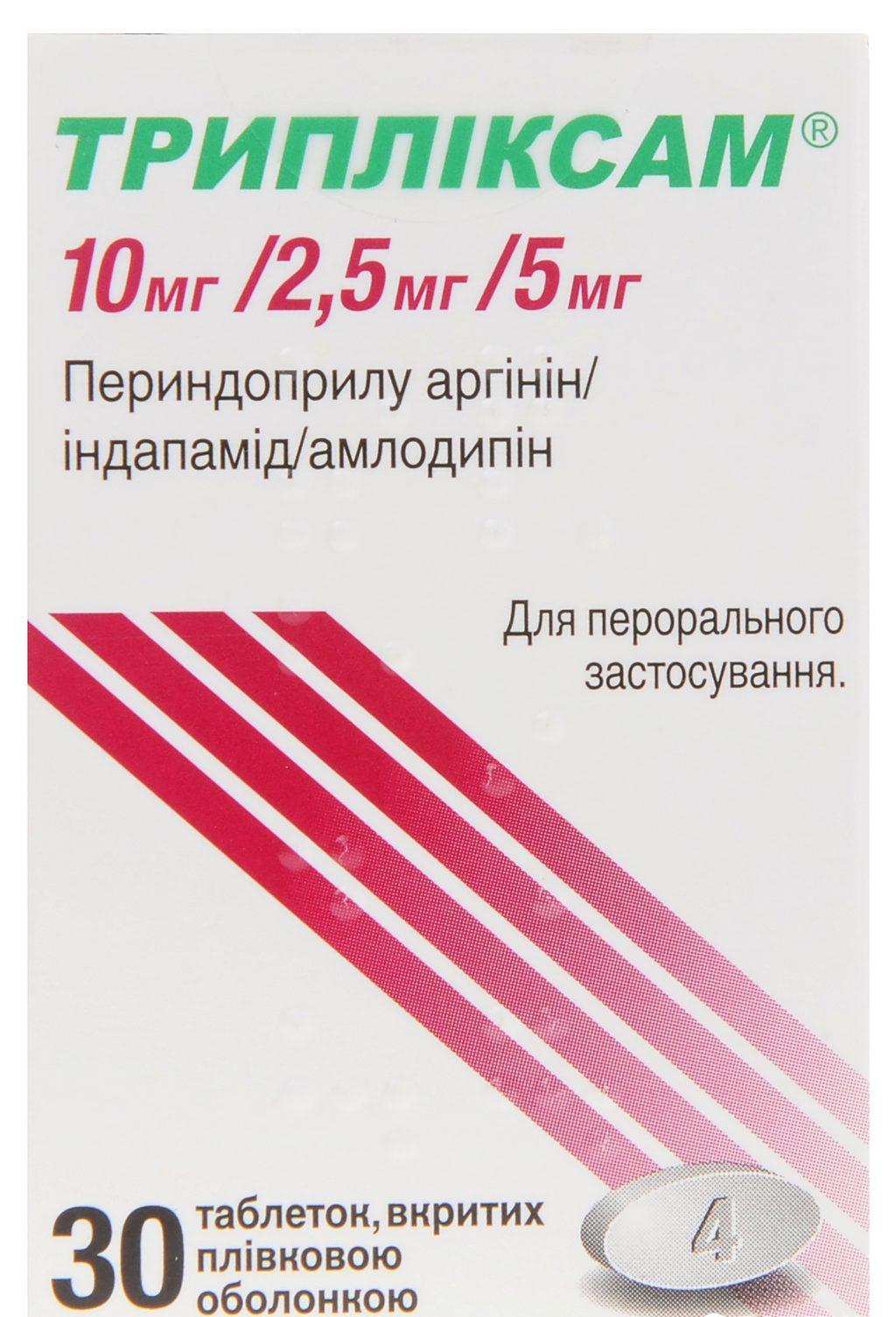 Magnézia magas vérnyomás-dózis esetén)