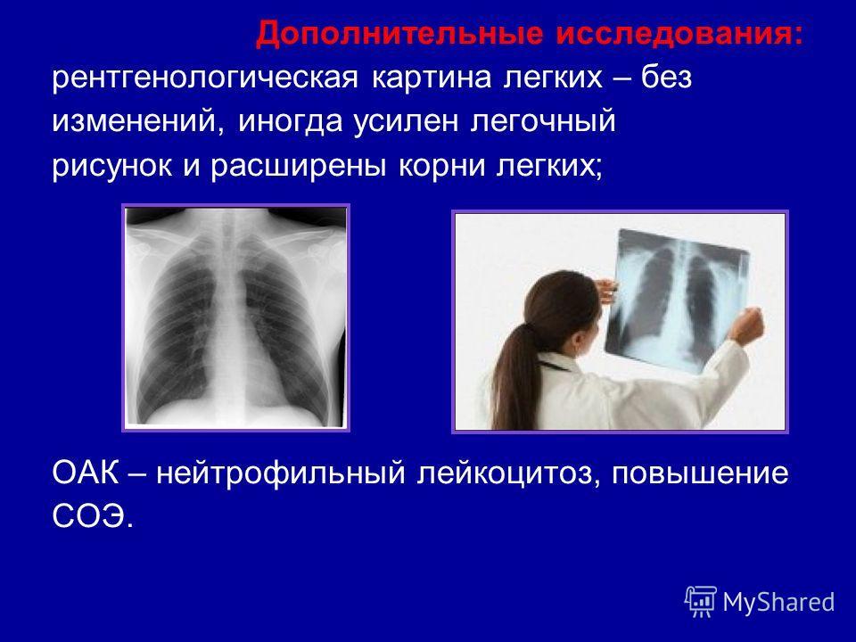 pantokrin és magas vérnyomás