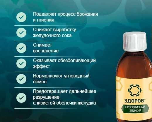gyógyszeres tinktúrák magas vérnyomás ellen