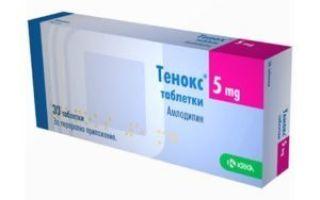 népi gyógymód magas vérnyomás ellen idősek számára