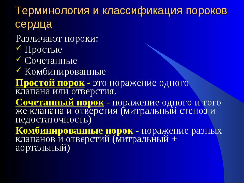 magas vérnyomás hipotenzió és norma)