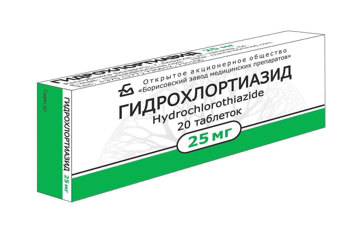 az utolsó generációs magas vérnyomás elleni gyógyszerek nem csökkentik)