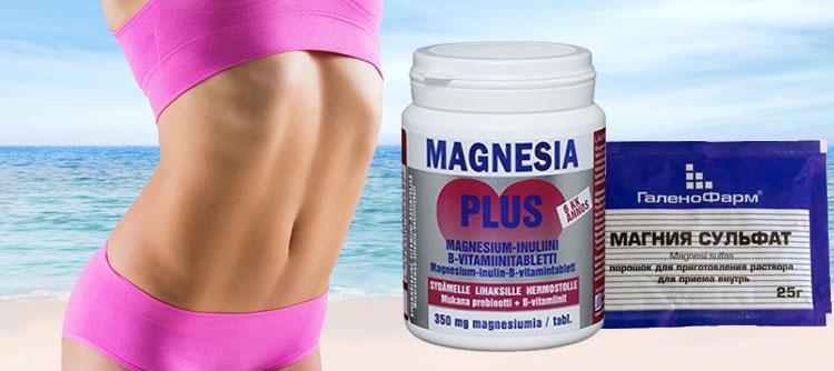 magas vérnyomás magnezia magas vérnyomás esetén szedheti a Viagrát