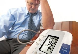 magas vérnyomás sinus tachycardia magas vérnyomás ahol fáj