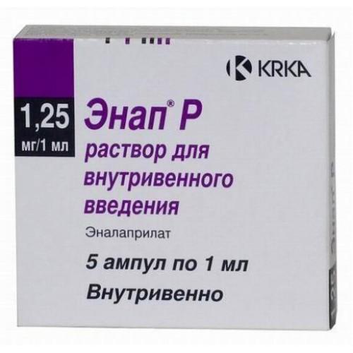 dibazol injekciók magas vérnyomás ellen