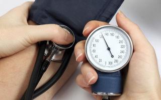 magas vérnyomás hipotenzió és norma
