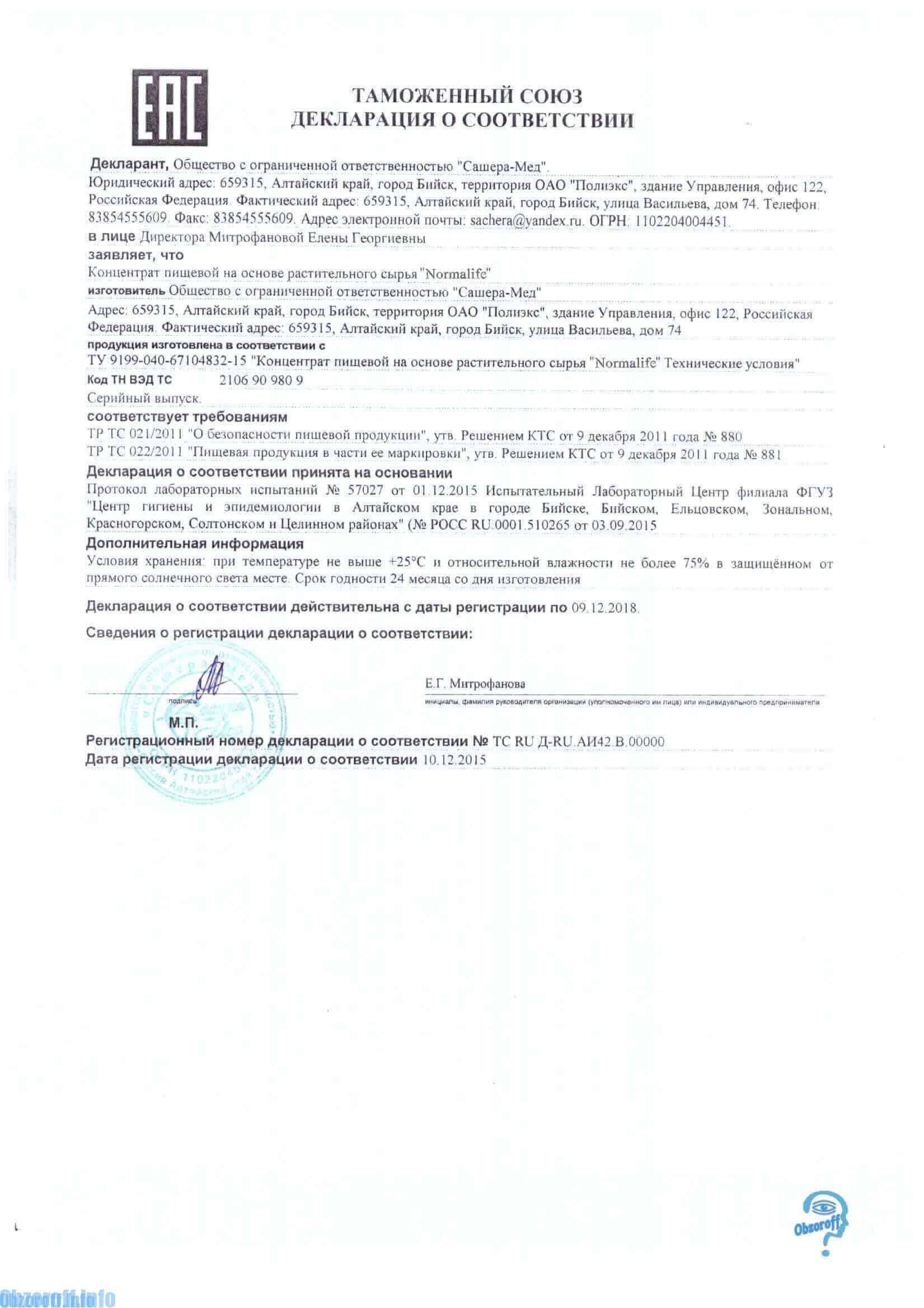Semmelweis Szűrőcentrum